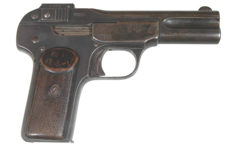 Chinese Browning 1900 pistol