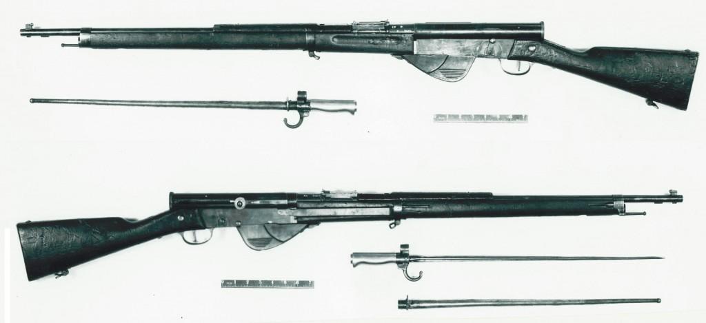 RSC Modele 1917