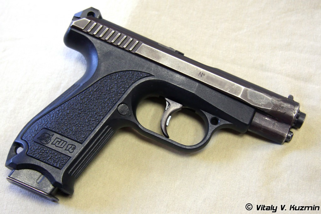 Russian GSh-18 pistol