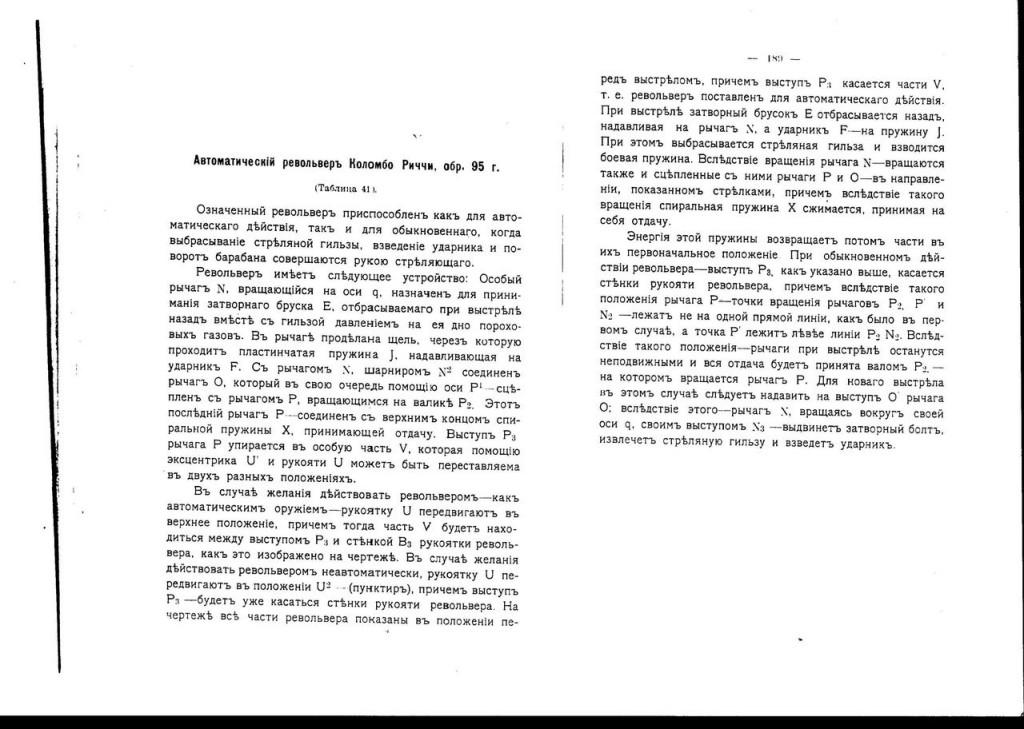 Colombo-Ricci descriptive text